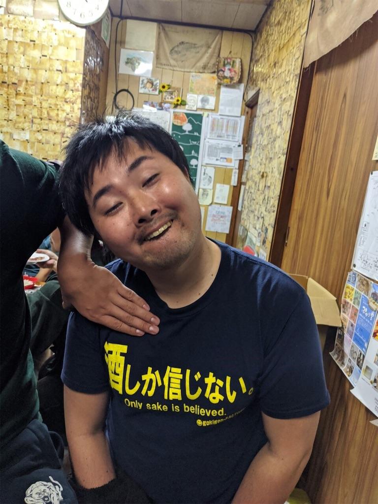 f:id:kosaku-tabi:20200116161657j:image