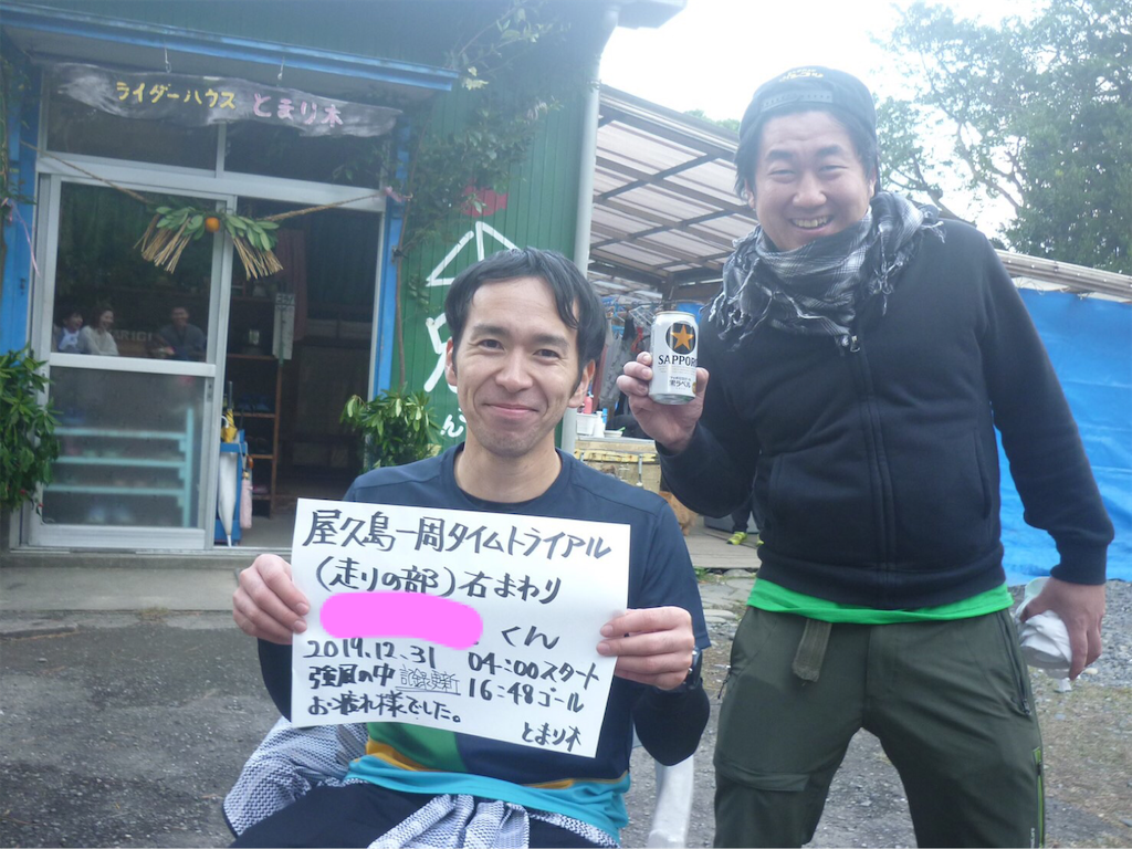 f:id:kosaku-tabi:20200120163555p:image