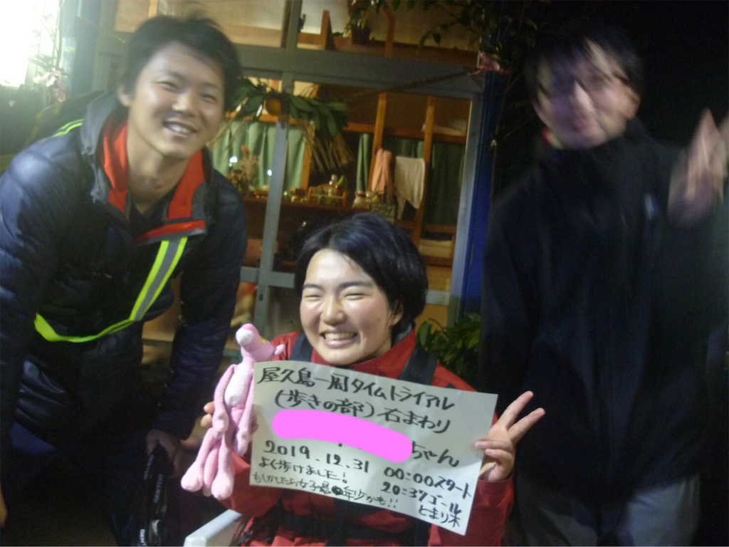 f:id:kosaku-tabi:20200120163658p:image