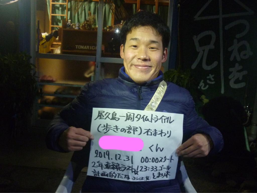 f:id:kosaku-tabi:20200120163828p:image