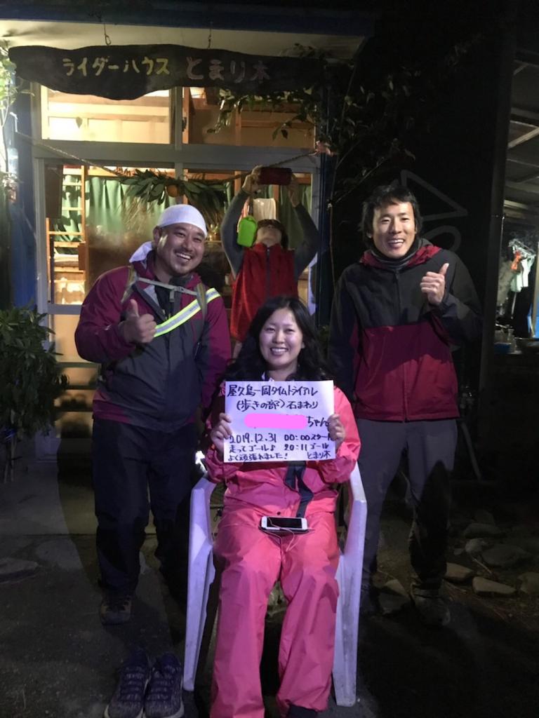 f:id:kosaku-tabi:20200120163916p:image