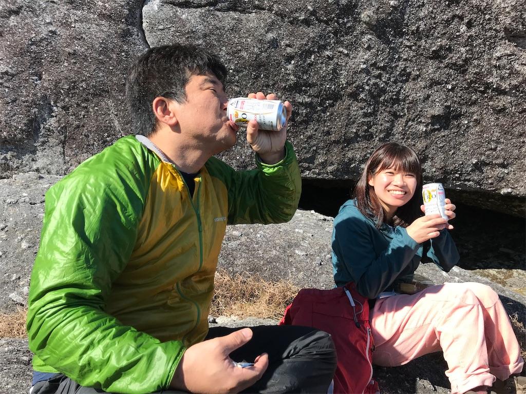 f:id:kosaku-tabi:20200126193301j:image