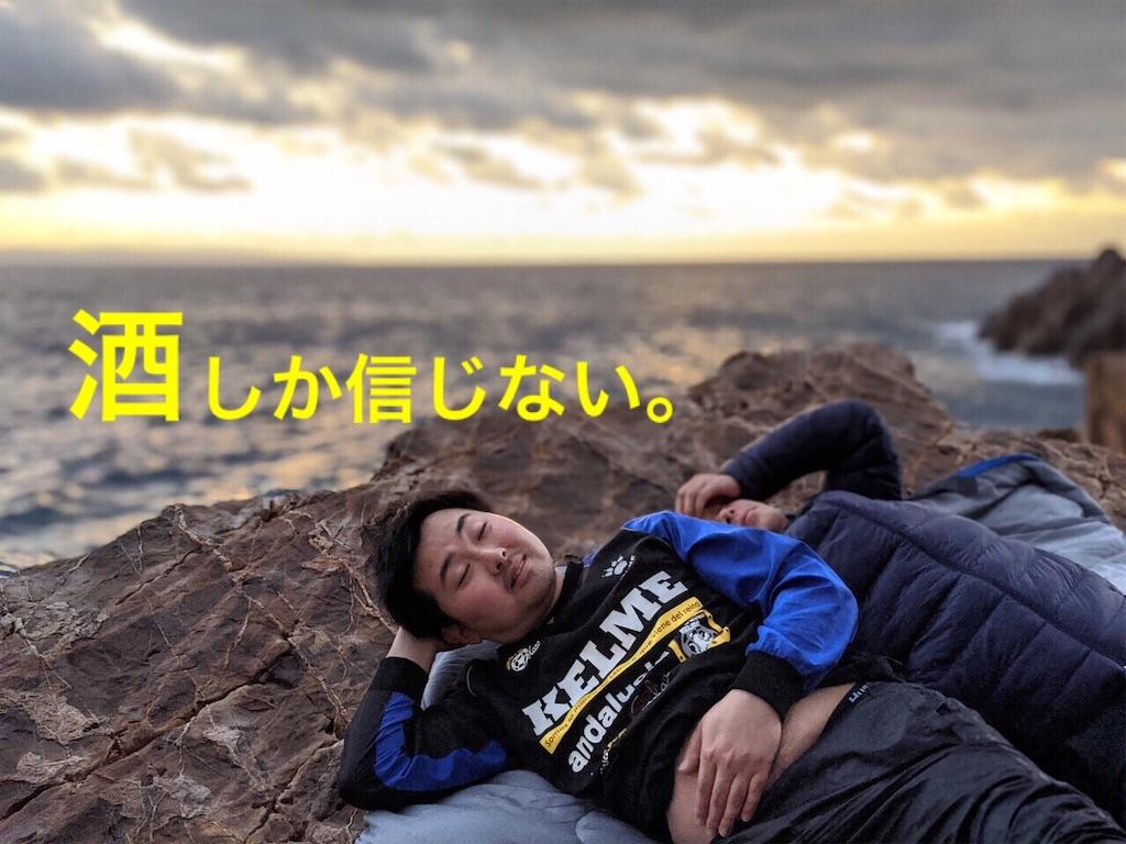 f:id:kosaku-tabi:20200128122122j:image