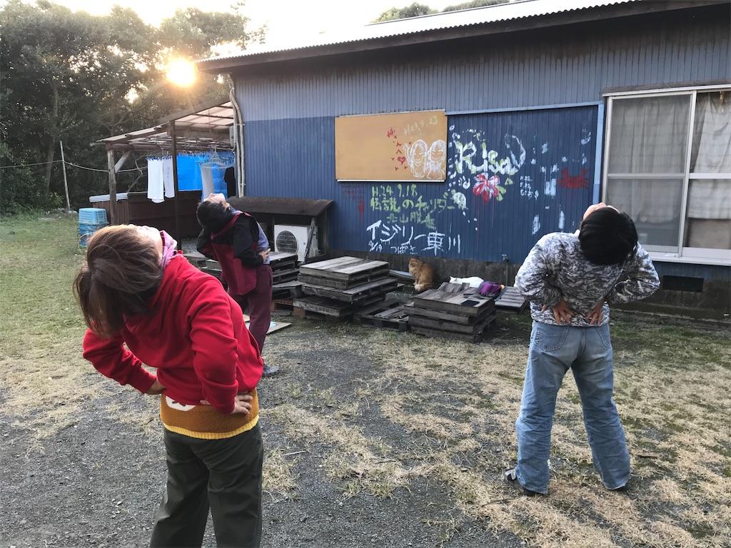 f:id:kosaku-tabi:20200203233124j:image