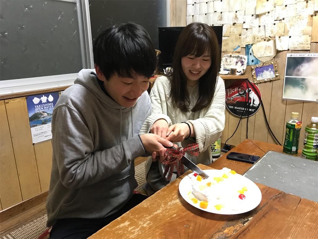 f:id:kosaku-tabi:20200203233317j:image