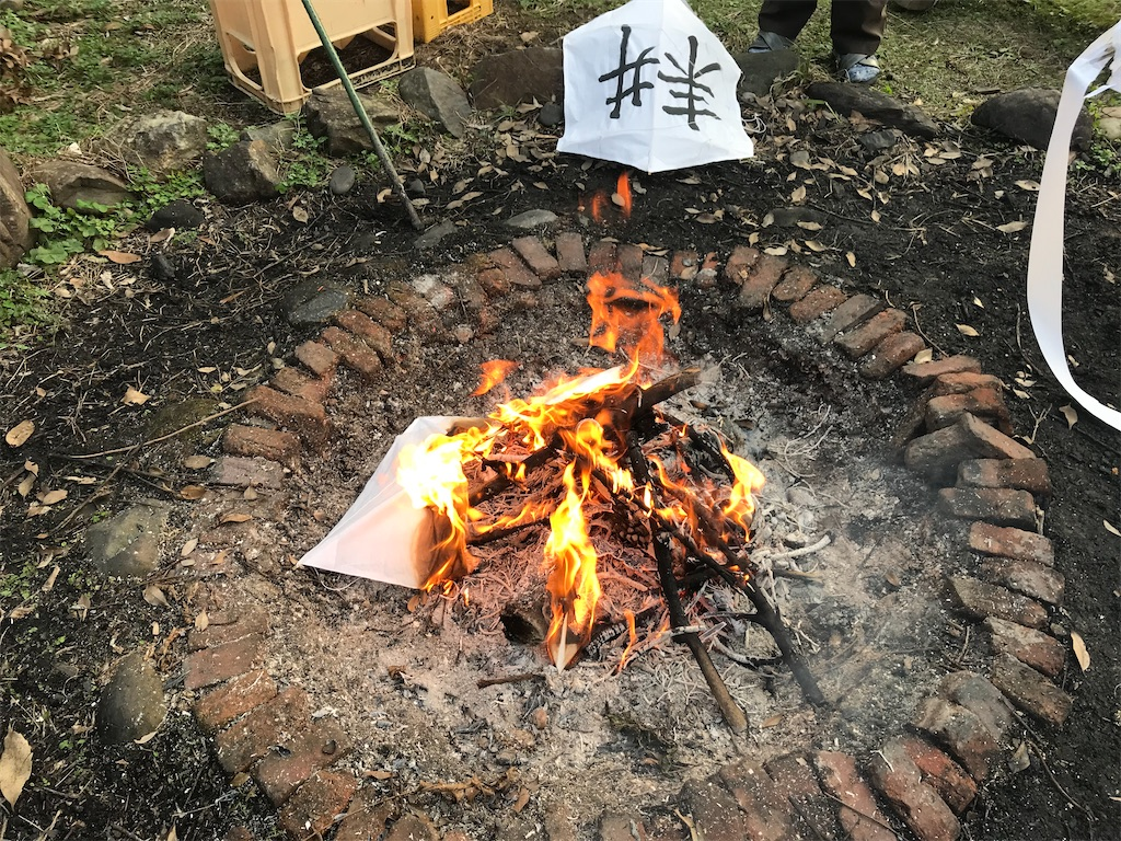 f:id:kosaku-tabi:20200208115935j:image