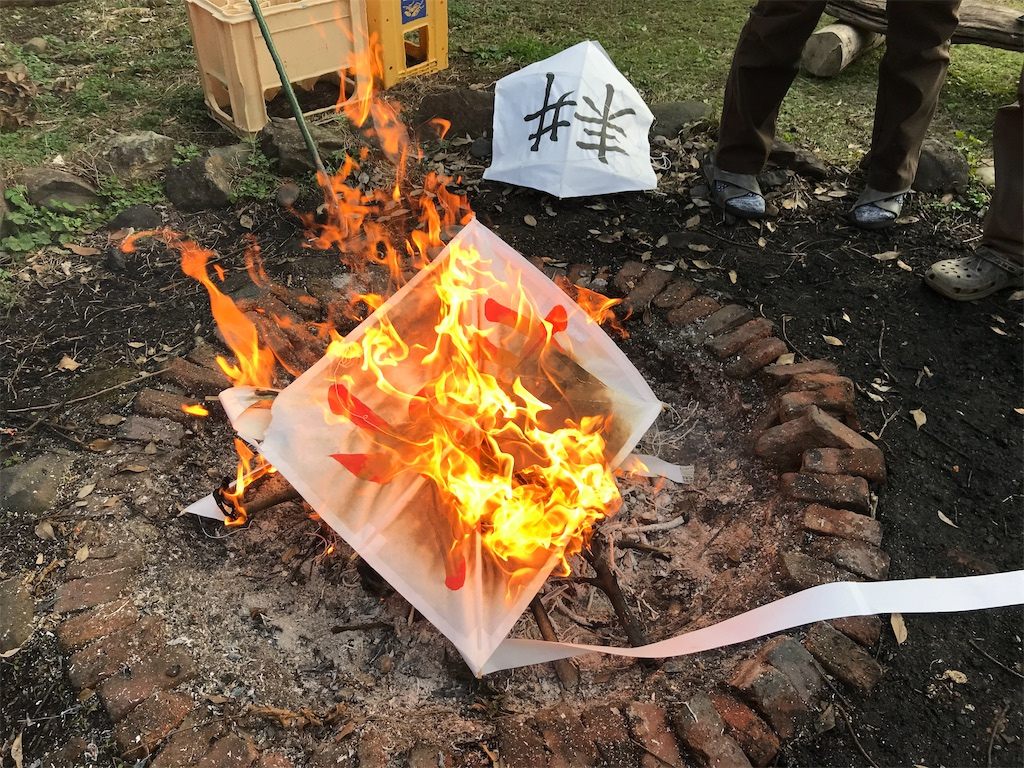 f:id:kosaku-tabi:20200208120017j:image