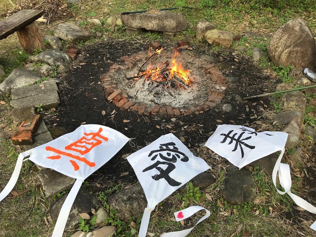 f:id:kosaku-tabi:20200208120043j:image