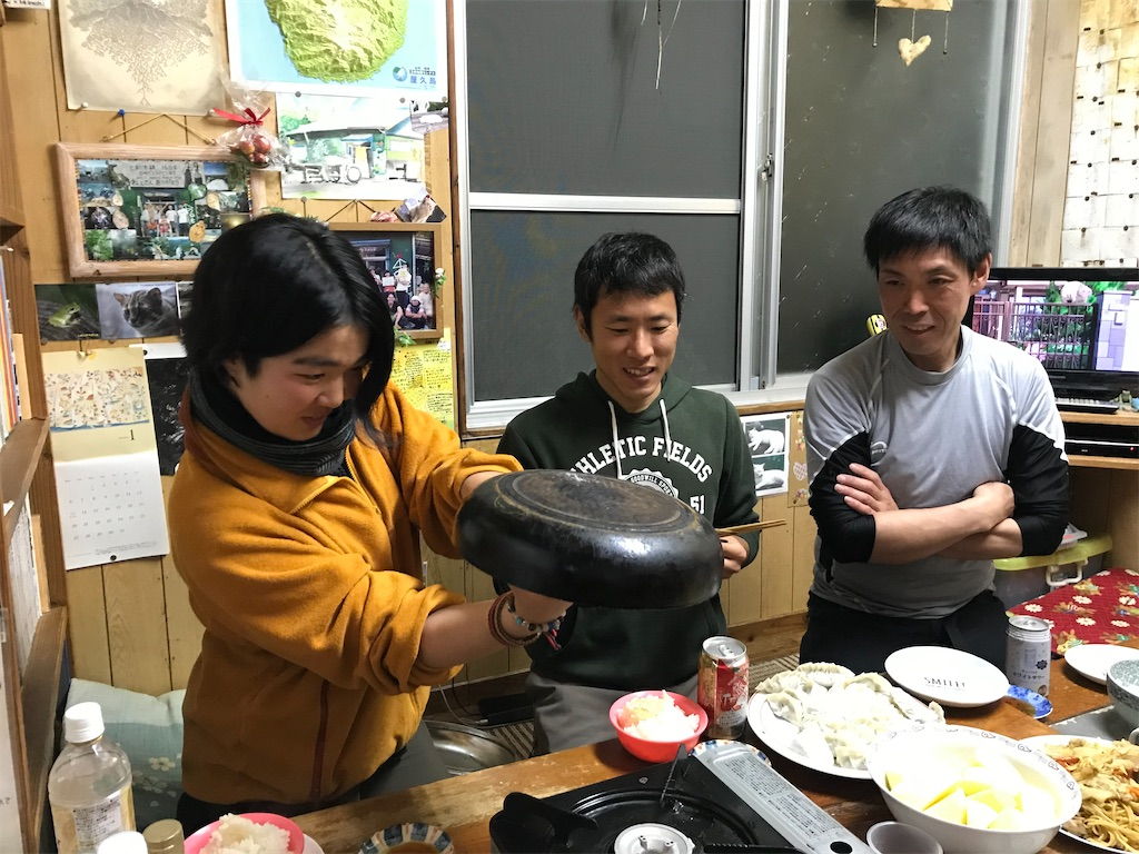 f:id:kosaku-tabi:20200208125019j:image