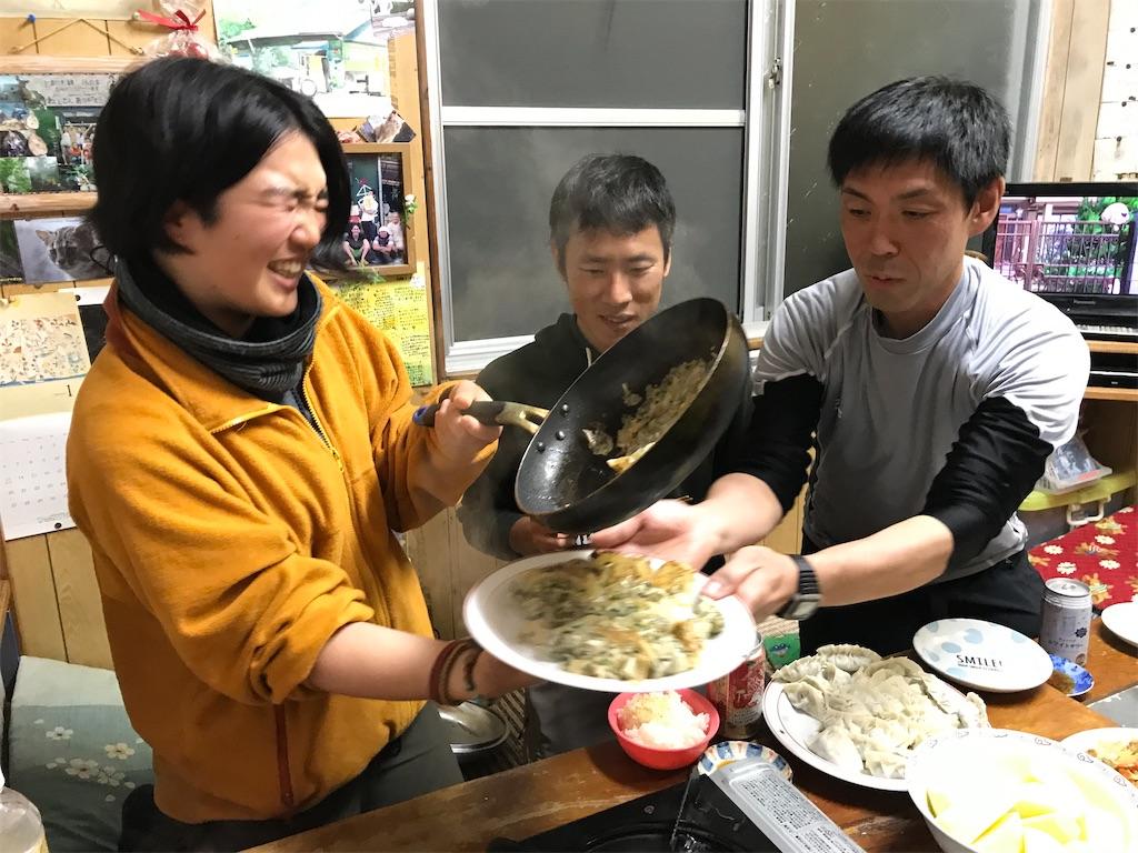 f:id:kosaku-tabi:20200208125241j:image