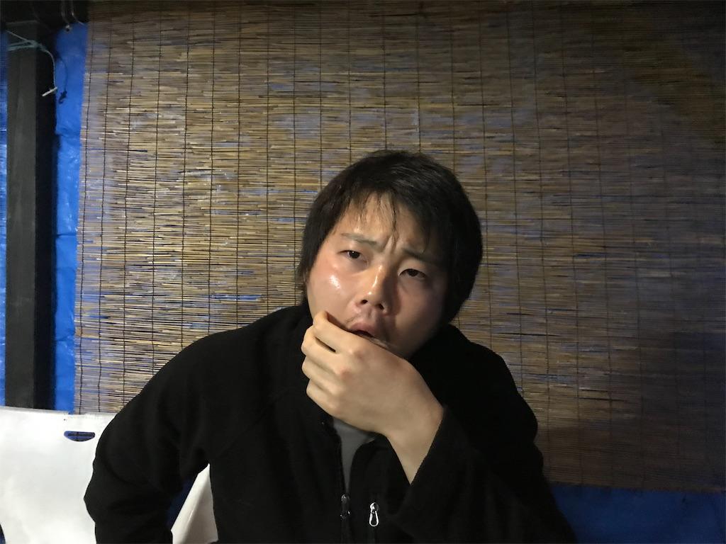 f:id:kosaku-tabi:20200208125723j:image