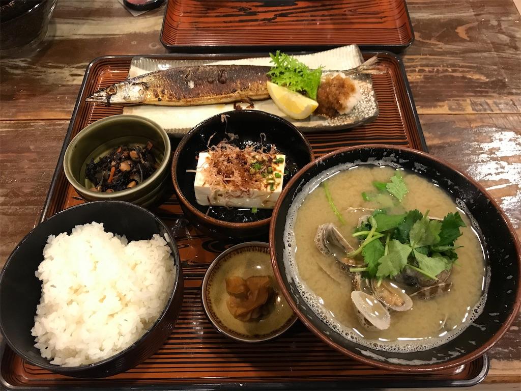 f:id:kosaku-tabi:20200212104512j:image