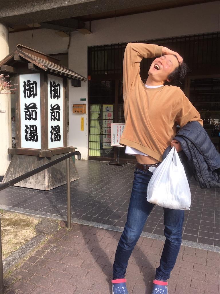f:id:kosaku-tabi:20200214065543j:image