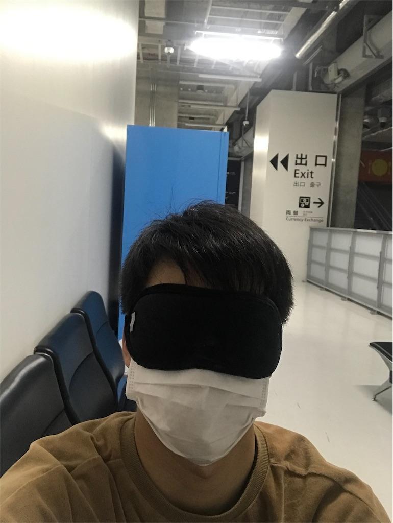 f:id:kosaku-tabi:20200320041304j:image