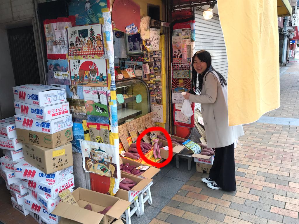 f:id:kosaku-tabi:20200324231249p:image