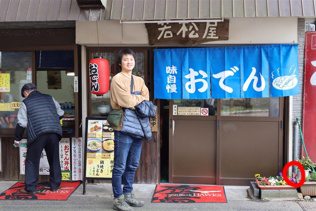 f:id:kosaku-tabi:20200324231258p:image