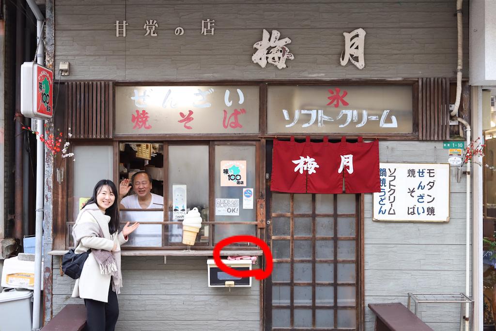 f:id:kosaku-tabi:20200324231305p:image