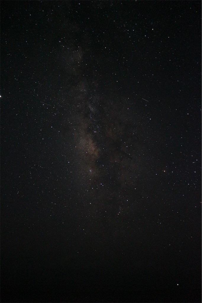 f:id:kosaku-tabi:20200511164242j:image