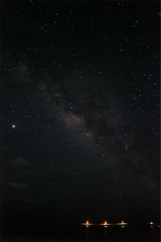f:id:kosaku-tabi:20210201020054j:image