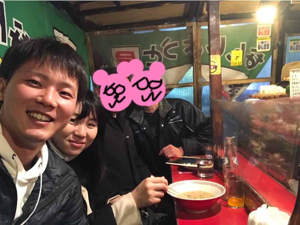 f:id:kosaku-tabi:20210202173246p:image