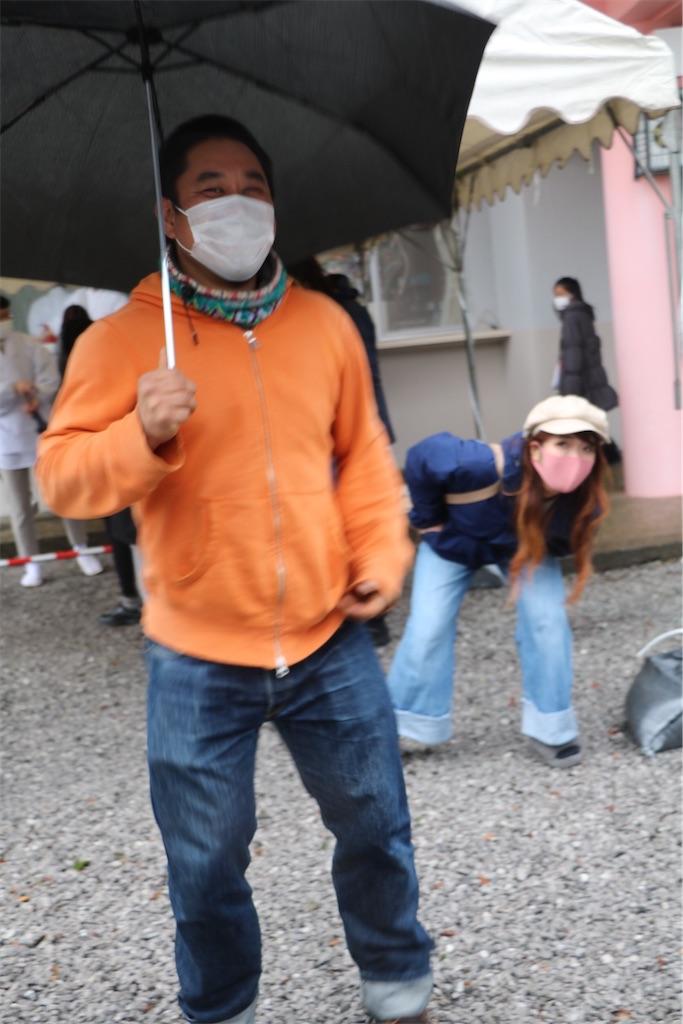 f:id:kosaku-tabi:20210205000247j:image