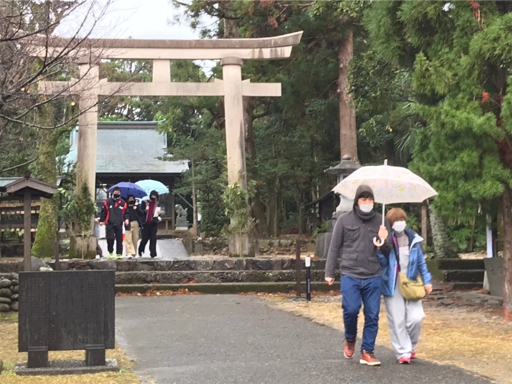 f:id:kosaku-tabi:20210205000316j:image