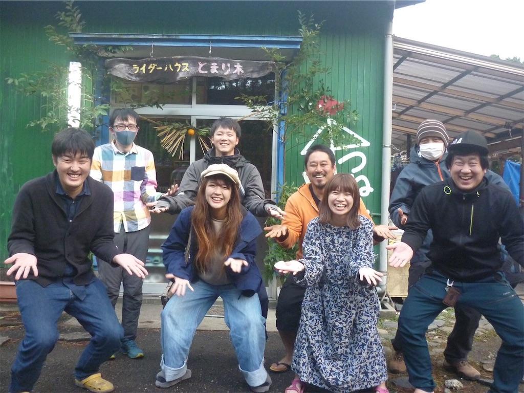 f:id:kosaku-tabi:20210205011640j:image