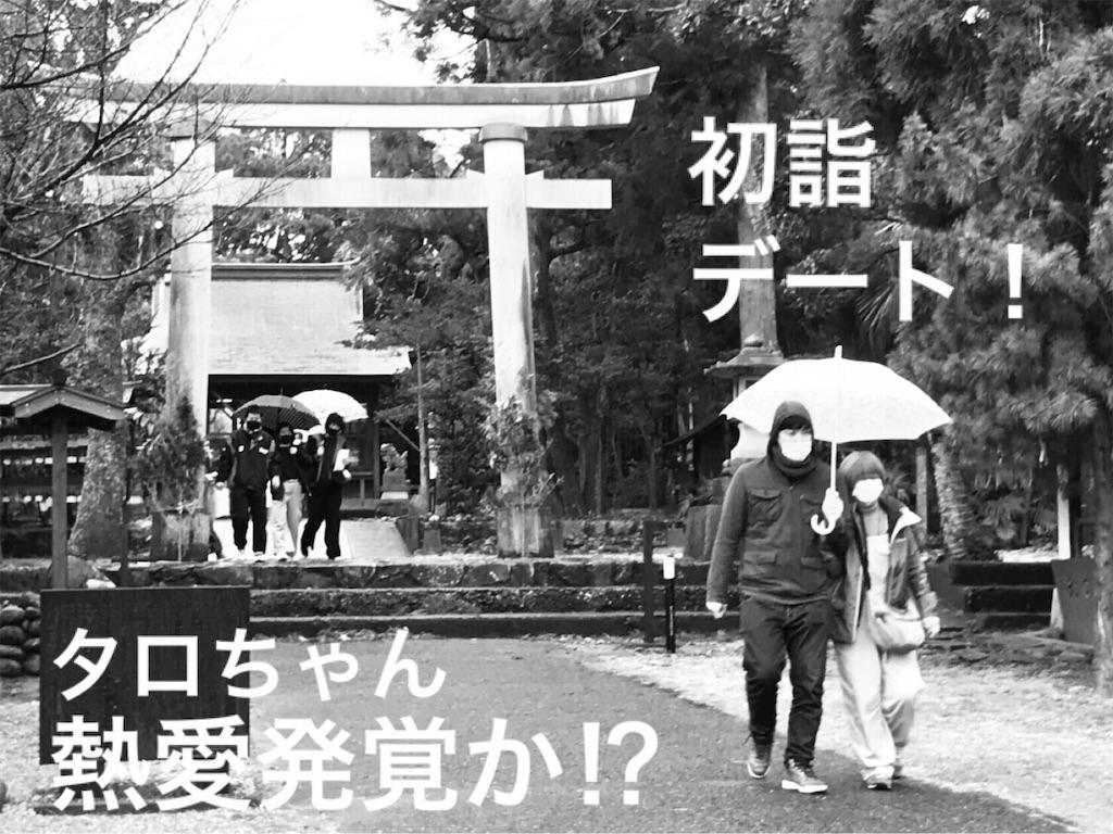 f:id:kosaku-tabi:20210208004555j:image