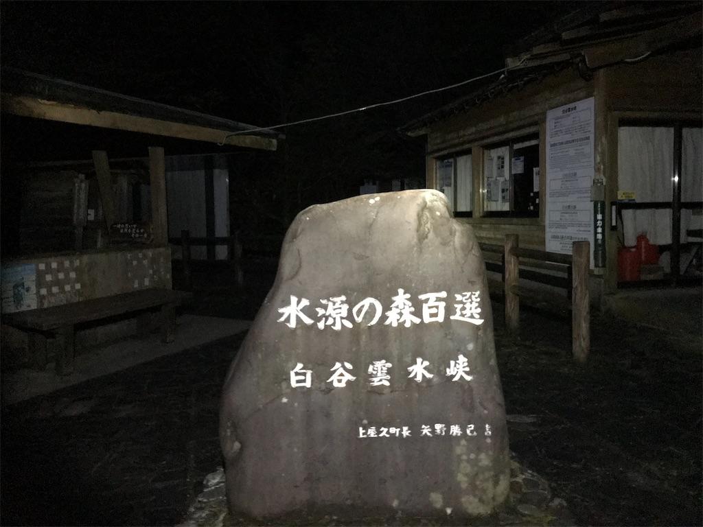 f:id:kosaku-tabi:20210211144432j:image