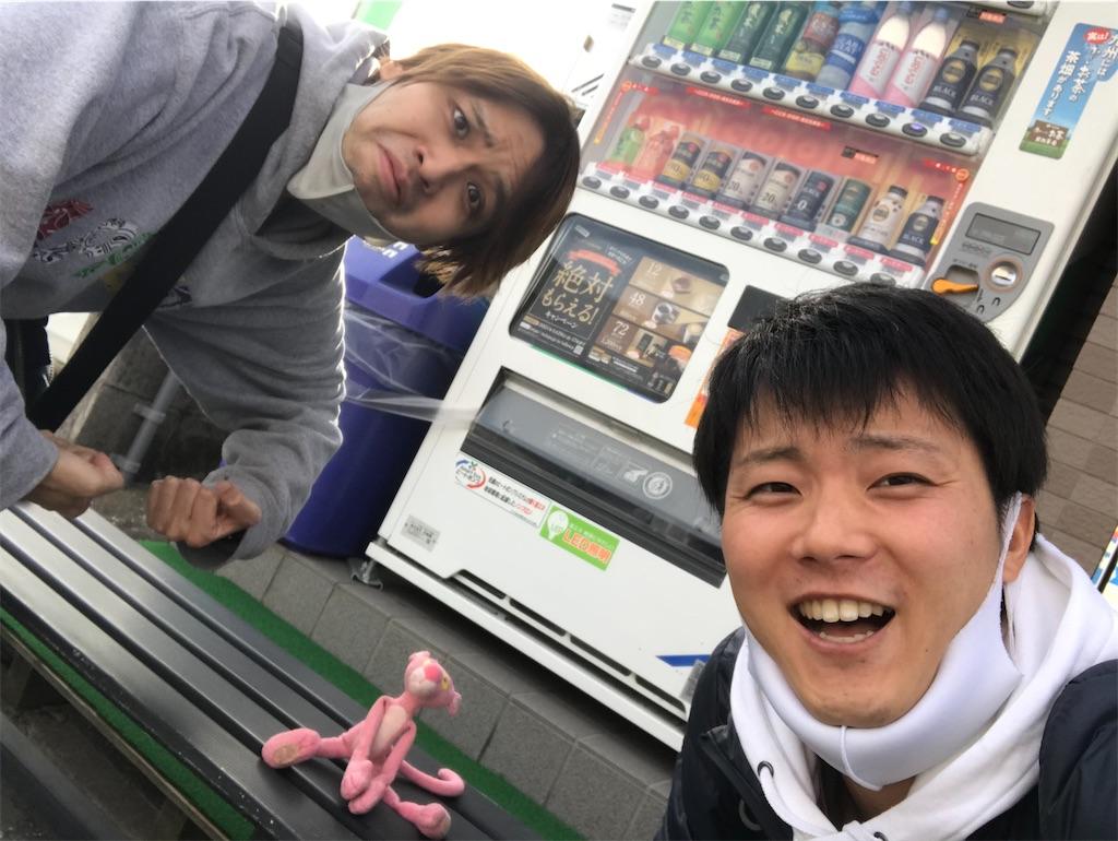 f:id:kosaku-tabi:20210211161205j:image