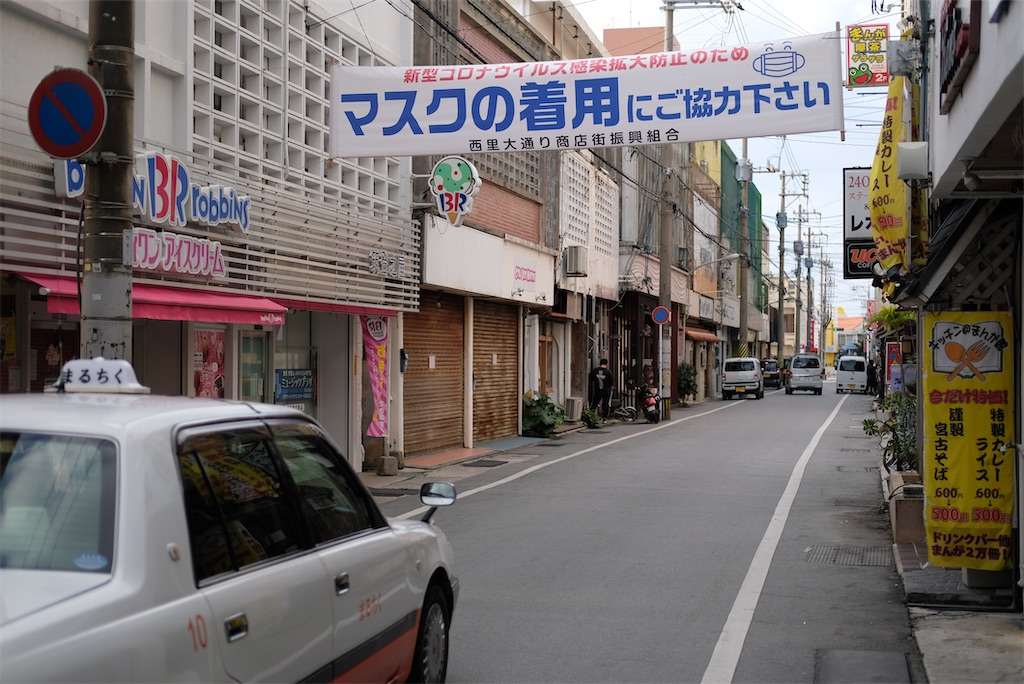 f:id:kosaku-tabi:20210531133308j:image