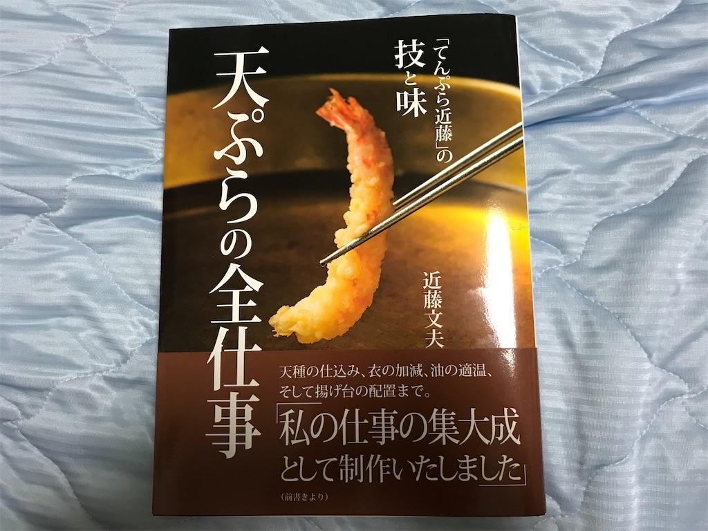 f:id:kosaku-tabi:20210531135201j:image
