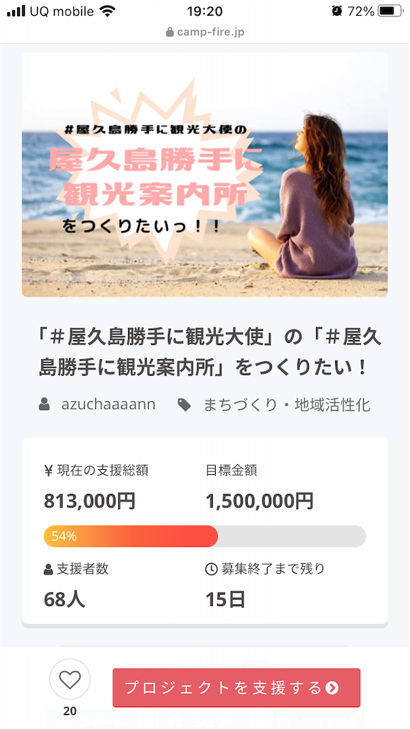 f:id:kosaku-tabi:20210531192121p:image