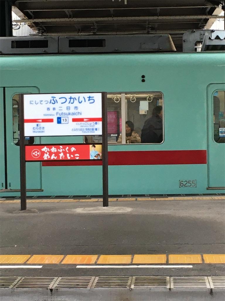 f:id:kosamebitaki733:20200111121925j:image
