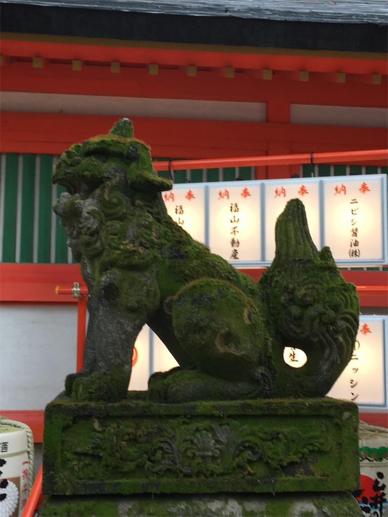 f:id:kosamebitaki733:20200111124617j:image