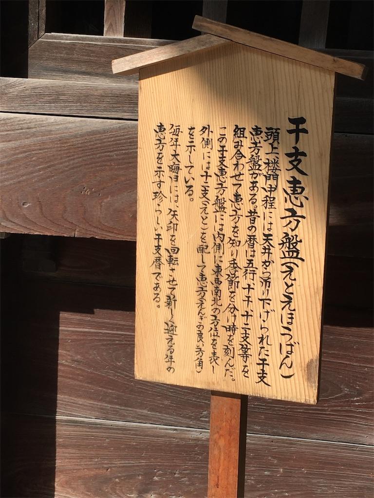f:id:kosamebitaki733:20200111125226j:image