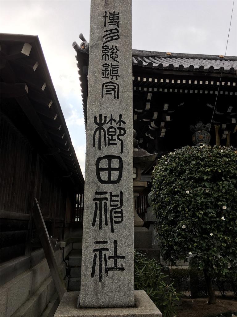 f:id:kosamebitaki733:20200111125259j:image