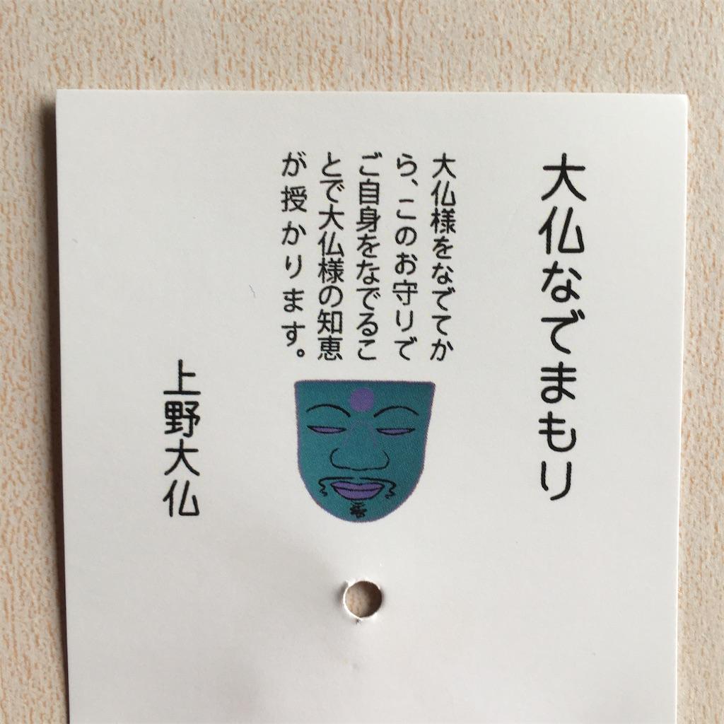 f:id:kosamebitaki733:20200318095632j:image