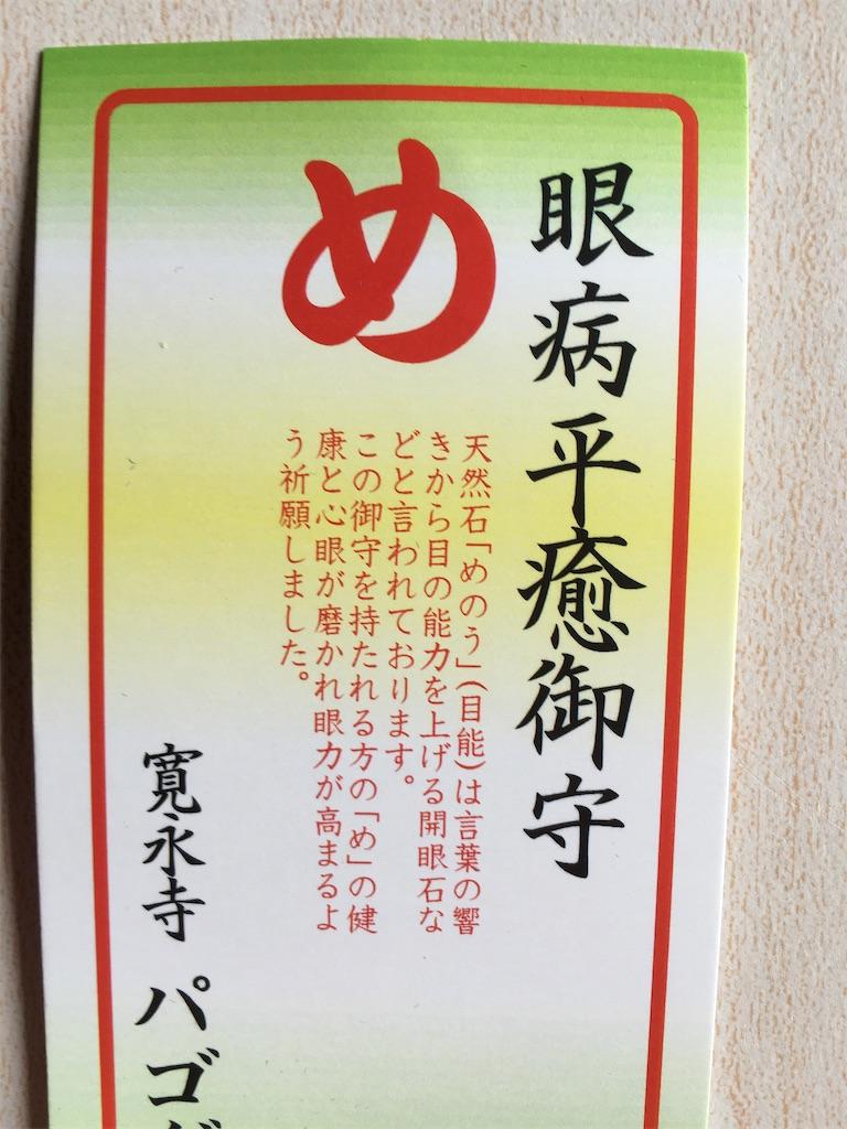 f:id:kosamebitaki733:20200318095739j:image
