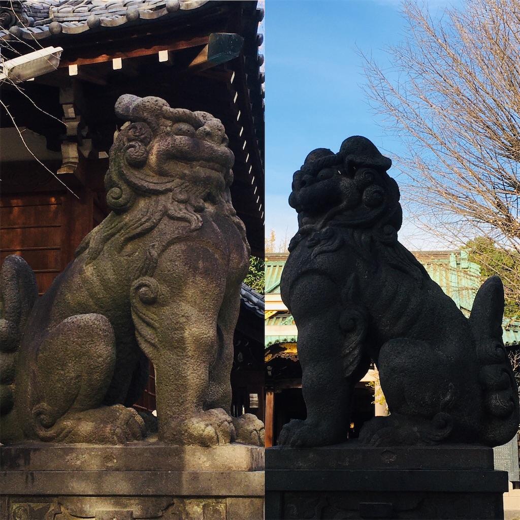 f:id:kosamebitaki733:20201220122656j:image