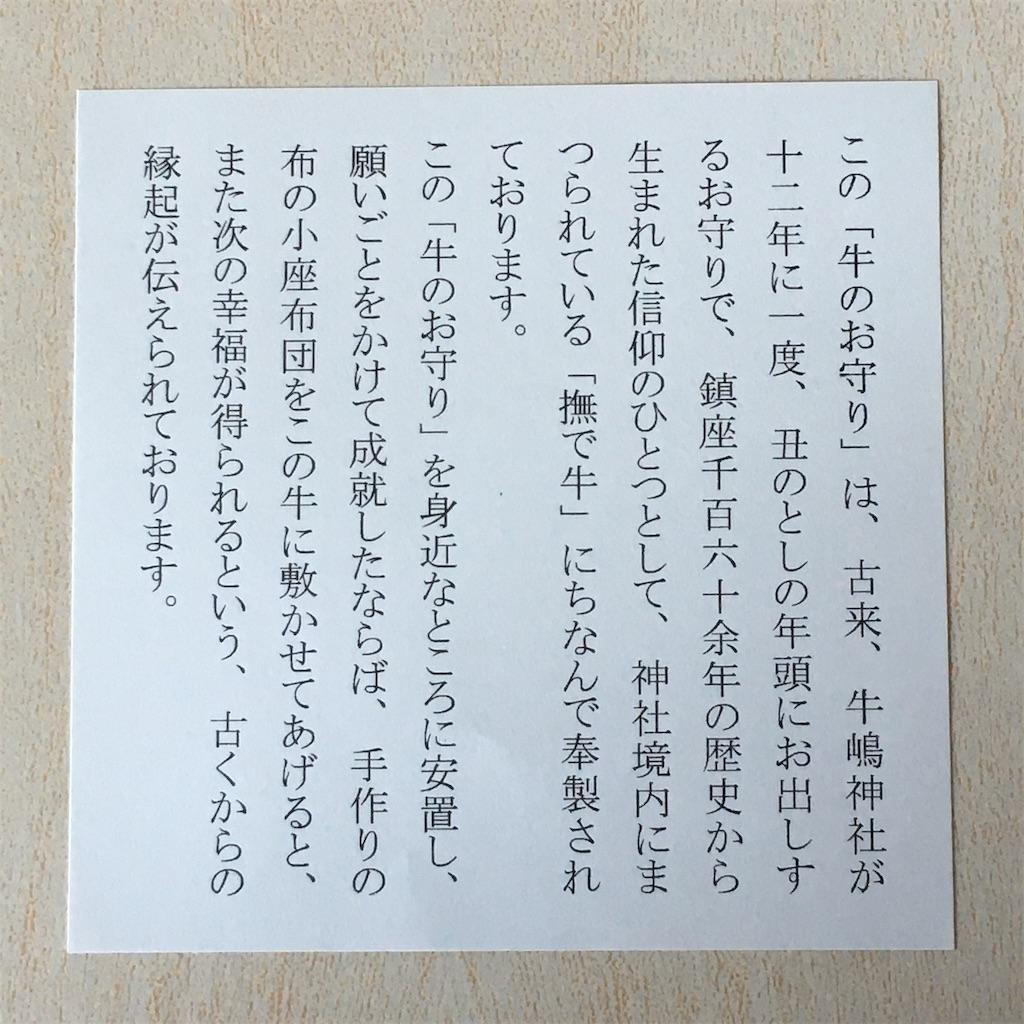 f:id:kosamebitaki733:20201220123025j:image