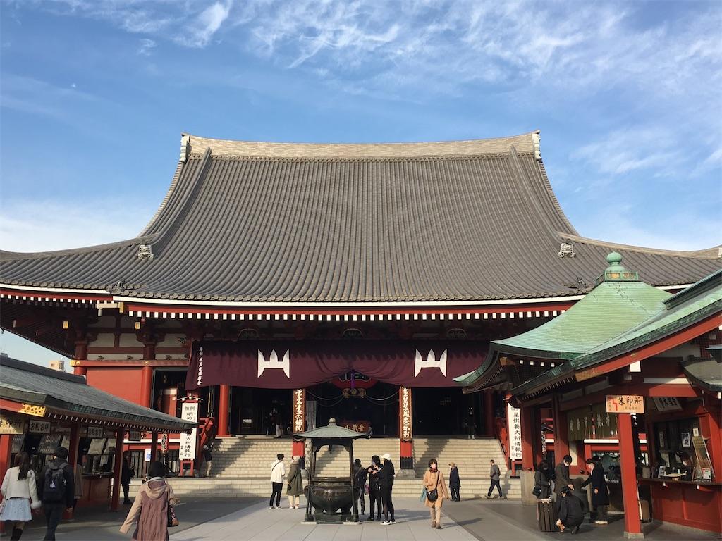 f:id:kosamebitaki733:20201220123114j:image