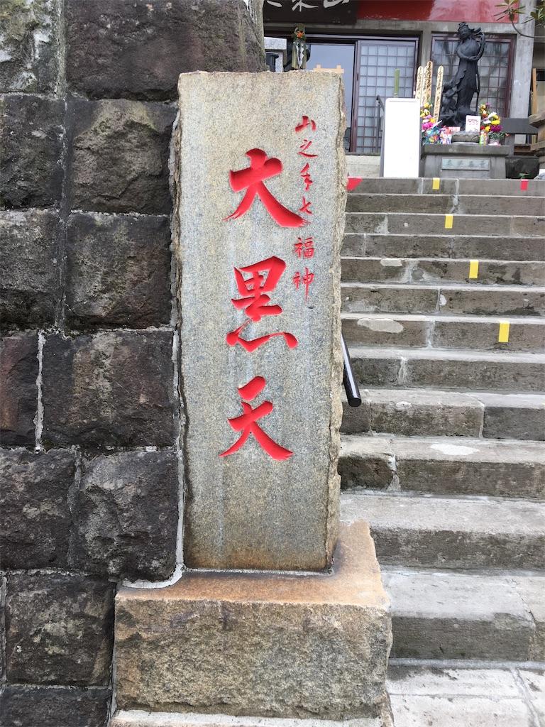 f:id:kosamebitaki733:20210106144359j:image