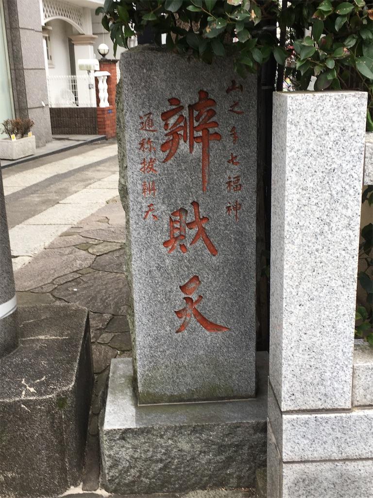 f:id:kosamebitaki733:20210106144533j:image