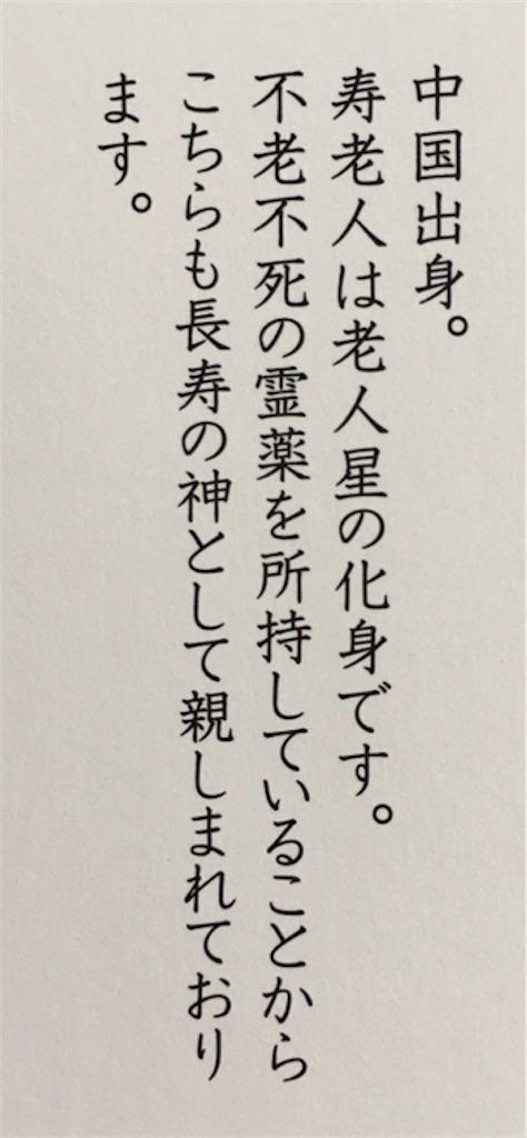 f:id:kosamebitaki733:20210106144643j:image