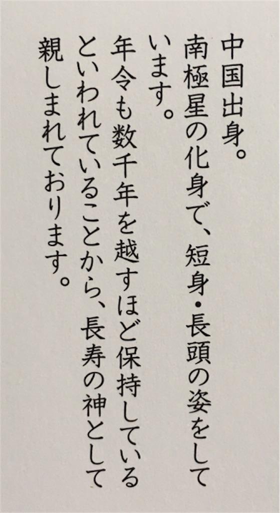 f:id:kosamebitaki733:20210106144737j:image