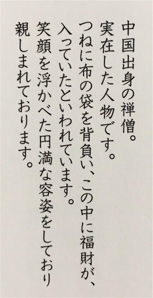 f:id:kosamebitaki733:20210106144837j:image