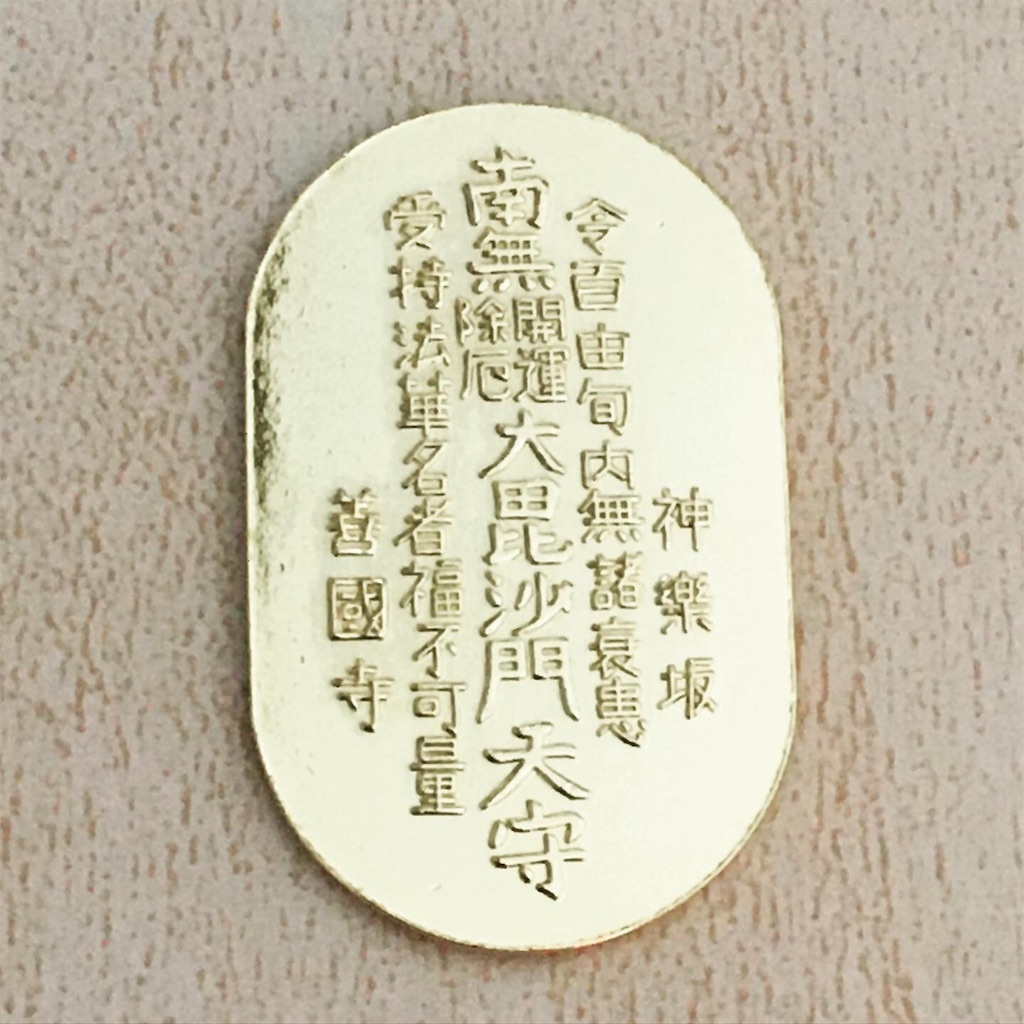 f:id:kosamebitaki733:20210106145220j:image