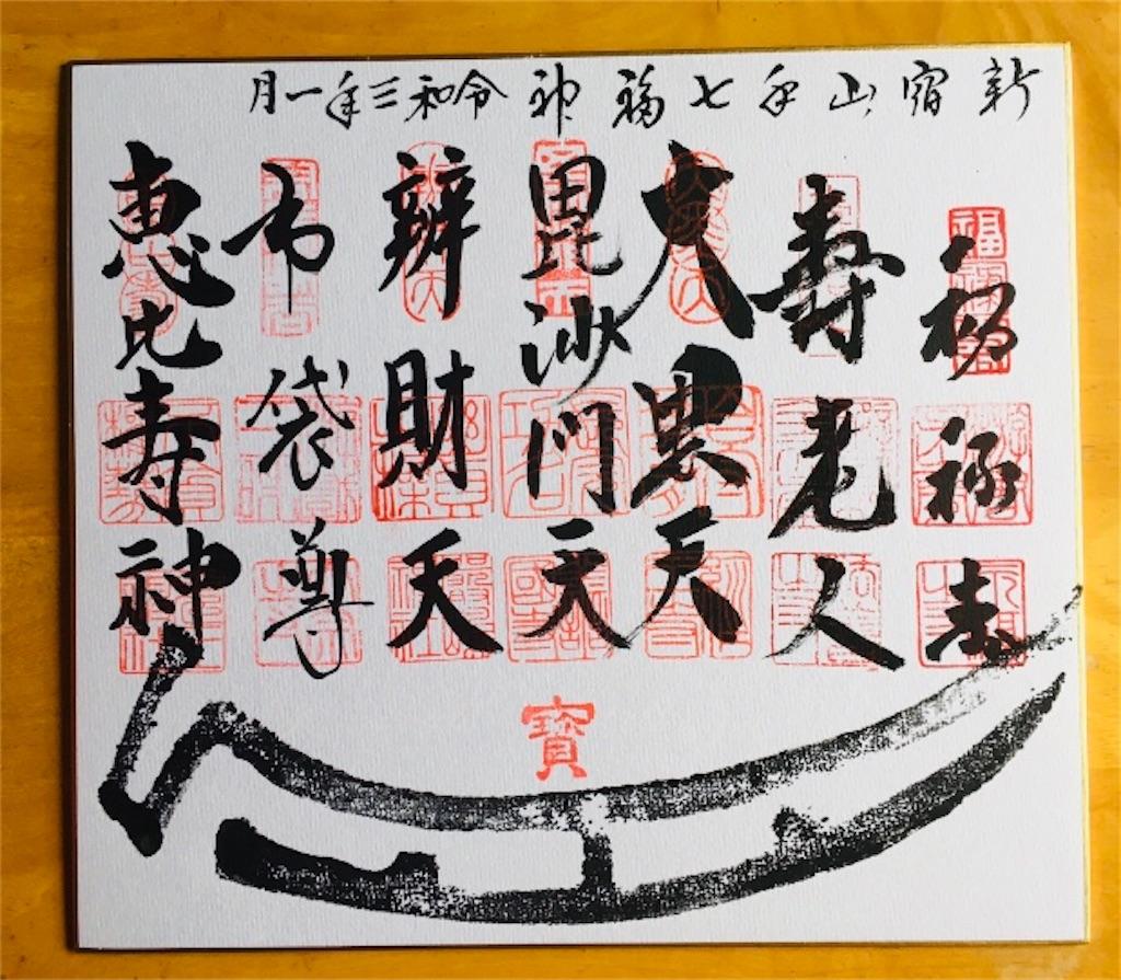 f:id:kosamebitaki733:20210106145244j:image