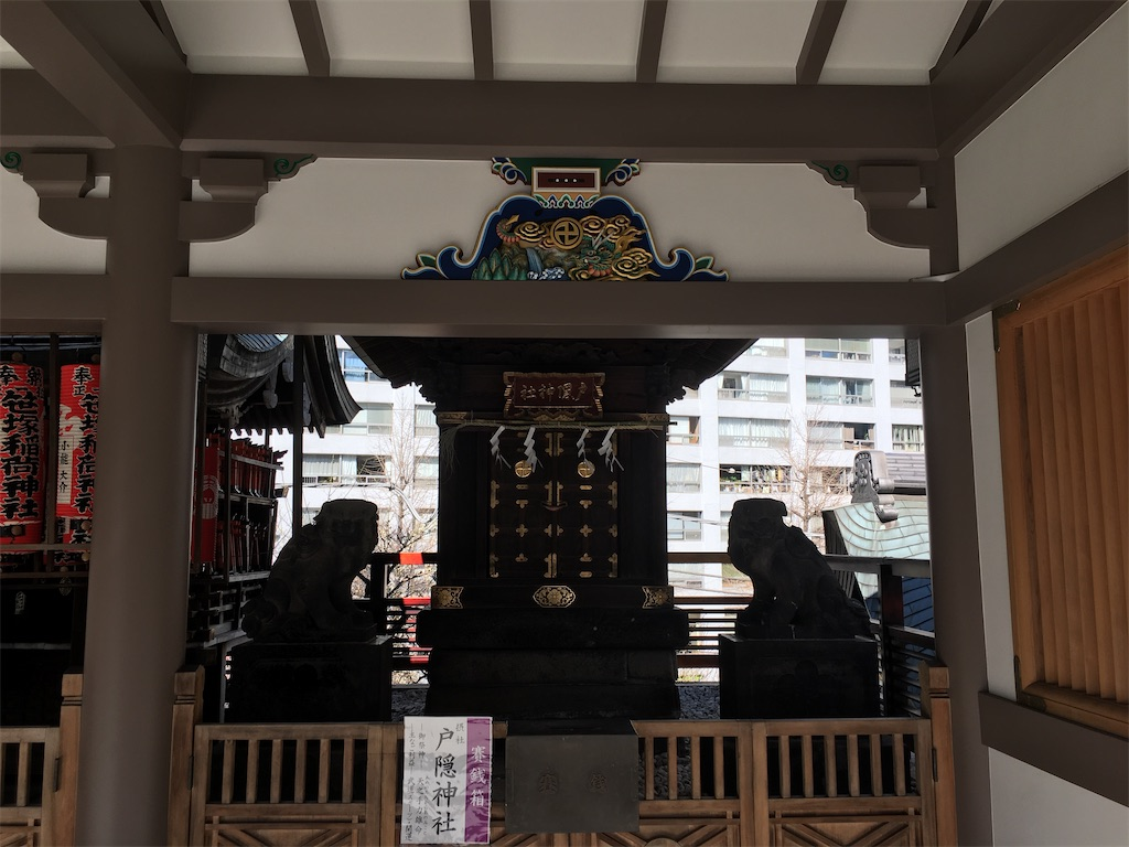 f:id:kosamebitaki733:20210221112411j:image